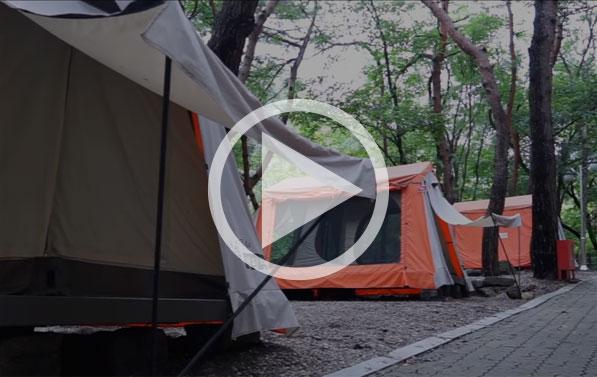 [영상] 서울에서 감성캠핑을 즐기다