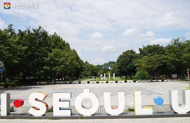 서울숲공원 광장