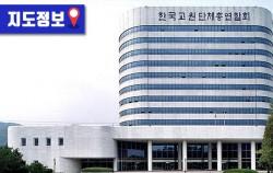 `양재 R&CD 혁신허브`가 들어설 한국교원총연합회 회관 건물_지도보기