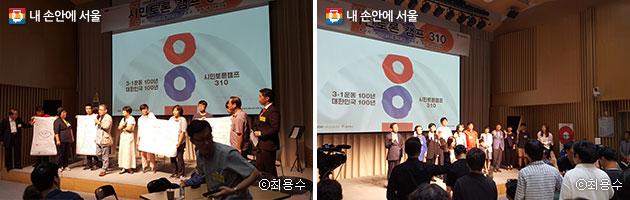 토론결과를 발표하는 시민들(좌), 박원순 시장에게서 위촉장을 받고 기념사진을 촬영하는 시민위원들(우) ⓒ최용수