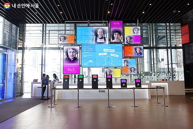 미래세계로의 초대, 삼성 딜라이트