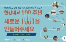 [최종] 서울시썸네일_배너-01