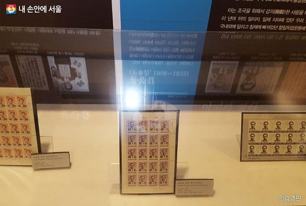 애국선열들의 기념 우표