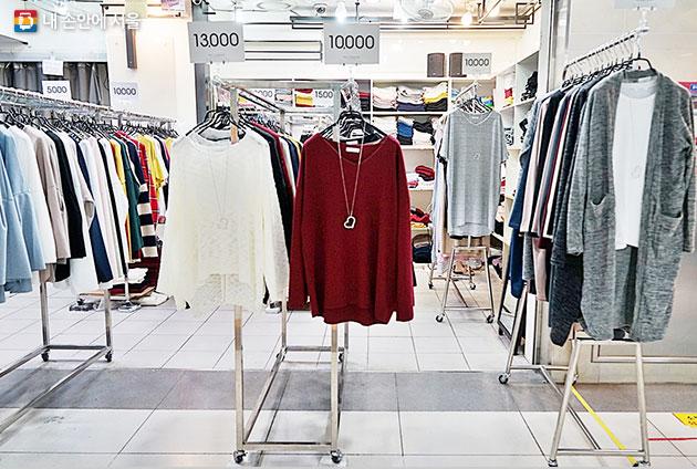 저렴한 가격에 패션피플로 거듭날 수 있는 강남역 지하상가