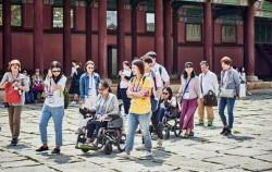 지난 6월에 열린 배리어프리 관광 활성화를 위한 `장애인 접근가능 관광지 개발 팸투어`ⓒ지체장애인편의시설지원센터