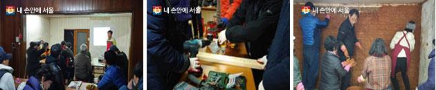 현장 강의, 공구사용법 안내, 수강생 실습