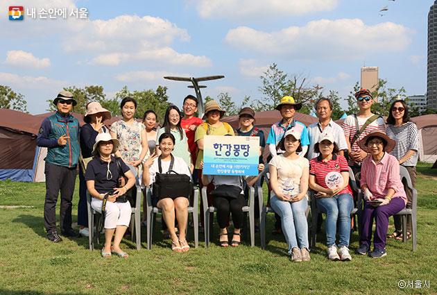 지난 7월 26일, `내 손안에 서울` 시민기자단은 한강몽땅 프로그램을 직접 체험하고 동행취재를 진행했다. ⓒ서울시