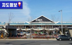 김포국제공항_지도보기ⓒ서울미래유산