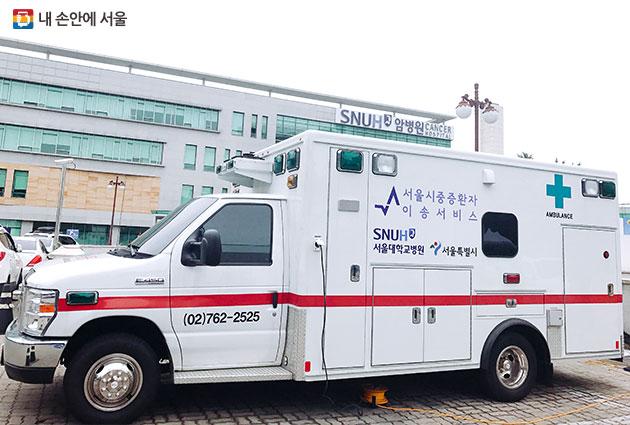 `서울형 중증환자 이송서비스`용 특수 구급차