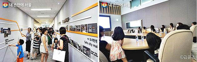 서울종합교통관리센터 복도에서 자료와 사진을 보는 시민들(좌), 교통 관련 3D 영화를 보는 시민들(우) ⓒ김윤경
