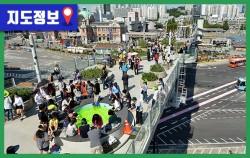 '서울로7017' 개장 100일간의 기록