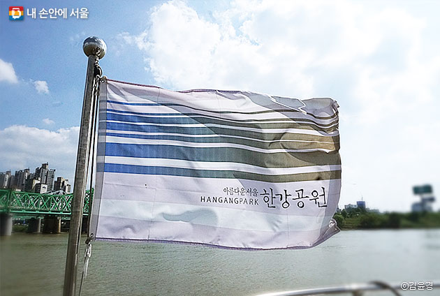 나부끼는 깃발, 아름다운 서울 한강공원 ⓒ김윤경