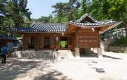 서울의 근대문화유산 – 간송 전형필 가옥
