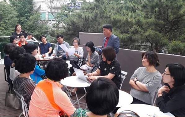 서울시 '아파트관리법' 교육 신청 접수