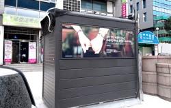 서울시 희망광고 사례. 루게릭병 환우를 돕는 승일희망재단 광고