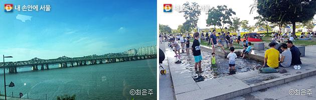 한강의 아름다운 모습을 감상하는 것도 버스 여행의 묘미다(좌), 여의도 한강공원에서 즐거운 시간을 보내는 시민들(우) ⓒ최은주