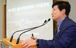 세계적인 건축 거장들이 오는 9월 세계적인 도시 서울에 주목한다.