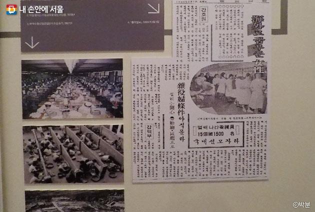 1966년 9월 1일 동아일보에 실린 간호사 모집공고 기사 ⓒ박분