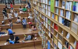 독서의 달 9월 서울도서관 100배 즐기기