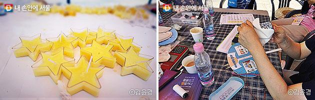 시민들이 직접 제작한 별 모양의 양초(좌), 면 생리대를 만드는 모습(우) ⓒ김윤경