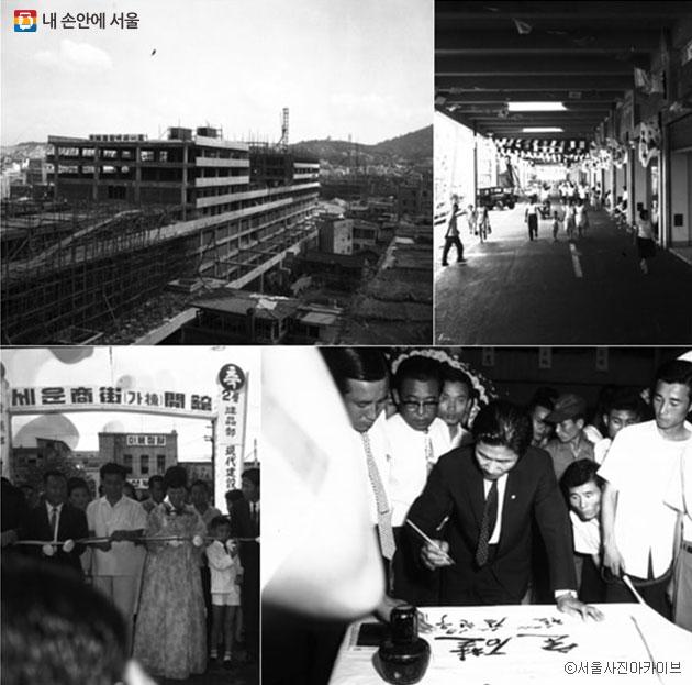 1967년 열린 `세운상가` 개관식 모습, 김현옥 서울시장이 상략식에서 `세운` 이라는 이름을 쓰고 있다. ⓒ서울사진아카이브