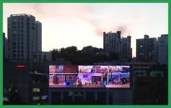 또 하나의 프로포즈 명소 '서울로 미디어캔버스'