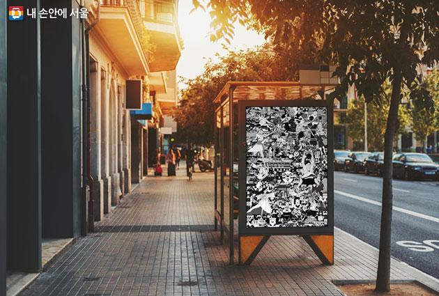 버스정류장, 우이신설선 일부 역사와 문화역서울284RTO 공간 등에서 우연히 예술 작품을 만나게 된다.