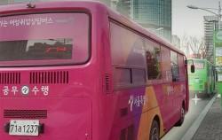 [카드뉴스] 버스 탔더니...취업 성공