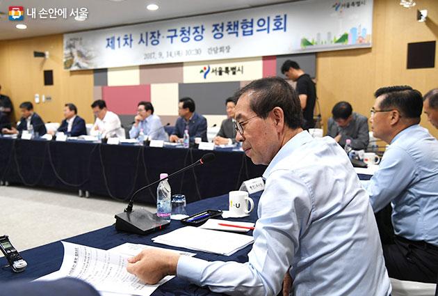 박원순 시장(사진 앞)을 의장으로 하는 제1차 시장-구청장 정책협의회가 14일 개최됐다