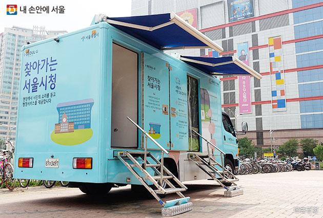 지난 9월 7일 신도림역 2번 출구에서 만난 `찾아가는 서울시청` 트럭 ⓒ변경희