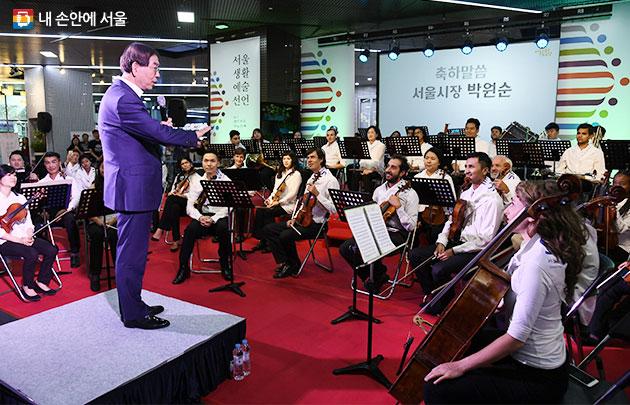 서울국제생활오케스트라 창단 기념 쇼케이스에서 박원순 시장이 인사말을 하고 있다