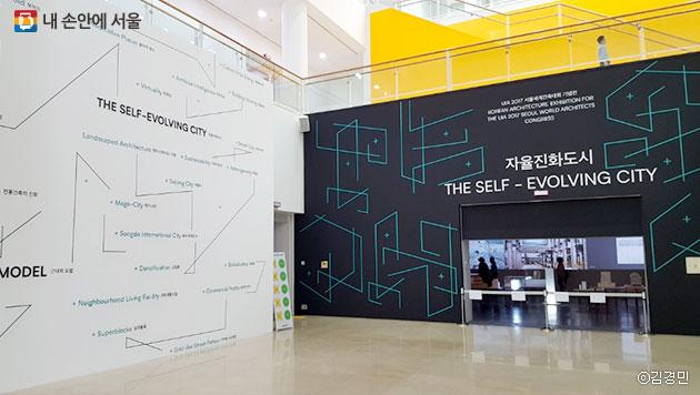 `자율진화도시`전이 열리는 서울시립미술관 서소문 본관 1층 모습 ⓒ 김경민