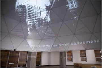 서울도시건축비엔날레 주제전
