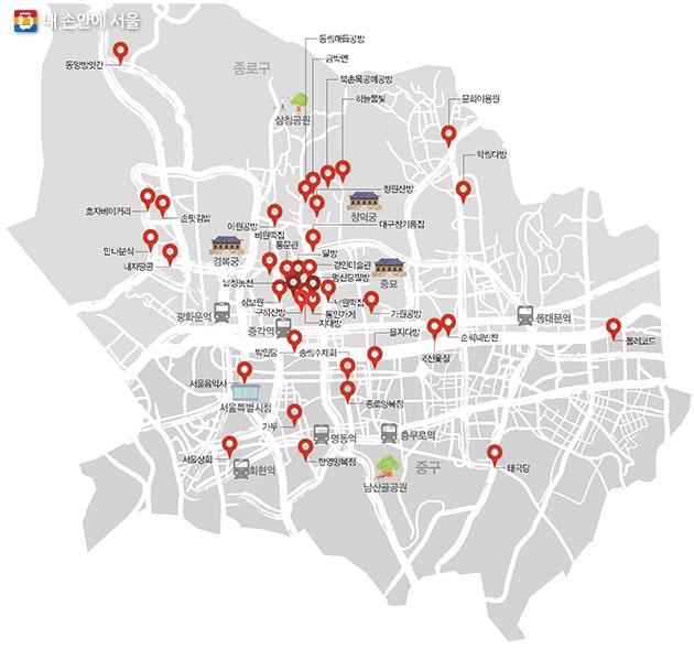 서울시는 주변 관광지와 접근성이 좋은 종로·을지로 일대 `오래가게` 39개소 지도를 공개했다