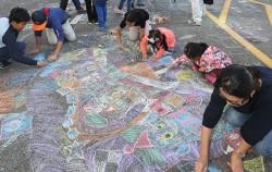 광화문광장 캔버스가 되다! 공공미술축제