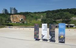 서울 새명소 '문화비축기지'를 가다