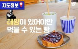 [카드뉴스] 도시 미래가 바뀌는 맛
