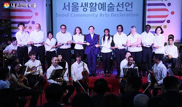 서울시는 21일 `서울생활예술선언`을 발표했다