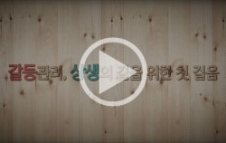 [영상] 당신의 단골집은 안녕한가요?