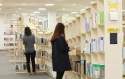 21일 성평등도서관 '여기'로 오세요!