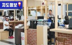 면목본동 버려진 화단이 `인기 카페`가 된 사연