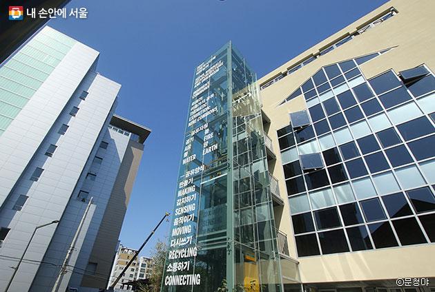 2017 서울도시건축 비엔날레가 열리는 돈의문박물관 ⓒ문청야