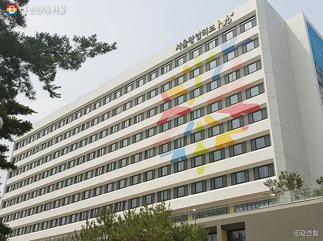 지하 1층부터 지상 10층까지 다양한 창업 지원 서비스를 제공하는 서울창업허브 ⓒ강선희