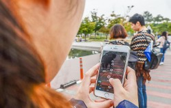 증강현실게임 '한강 이색 달리기' 23일 열려