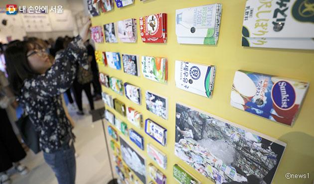 관람객이 우유갑으로 만든 지갑을 살펴보고 있다.ⓒnews1