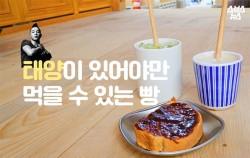 [카드뉴스] 미래의 맛