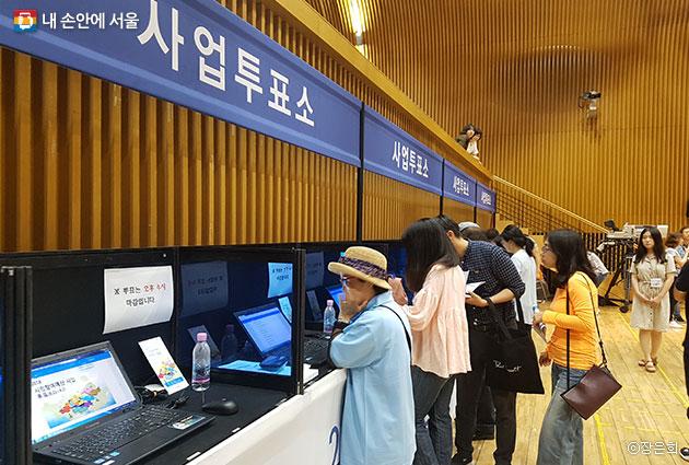 시민참여예산 한마당 총회, 시민청 투표소에서 투표하는 시민들 ⓒ장은희