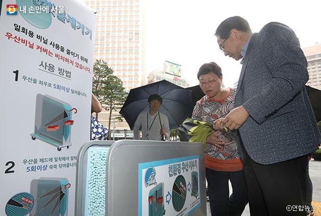 ⓒ연합뉴스  11일 오전 시민들이 비닐커버 대신 빗물제거기를 이용하고 있다