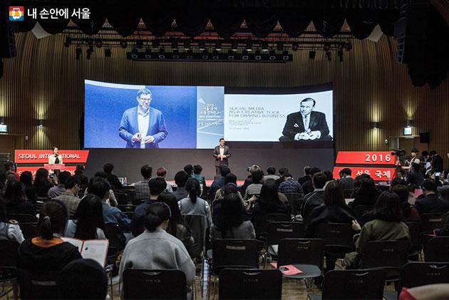2016 서울 국제 소셜 컨퍼런스