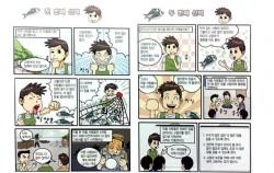 [The아이엠피터] '사회적경제'는 나쁜 건가요?